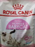 Royal Canin Baby cat - 4кг