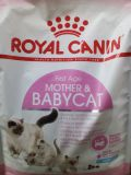 Royal Canin Baby cat 2кг