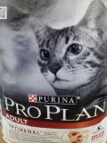 Purina (Пурина) Pro Plan (Проплан) Adult Chicken - 10 кг.