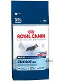 Royal Canin (Роял Канин) Maxi junior - 4кг.