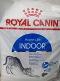 Royal Canin (Роял Канин) Indoor 27 - 2кг.
