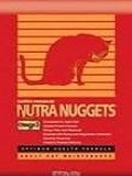 Nutra Nuggets Hairball Formula Cat - 10 кг
